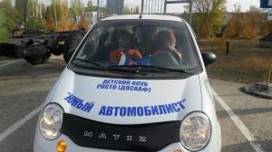 """""""Юный автомобилист"""""""