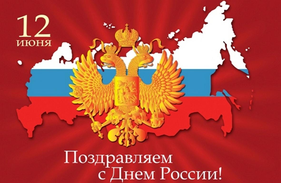 Плакат к 23 февраля - День защитника Отечества, билборд 74