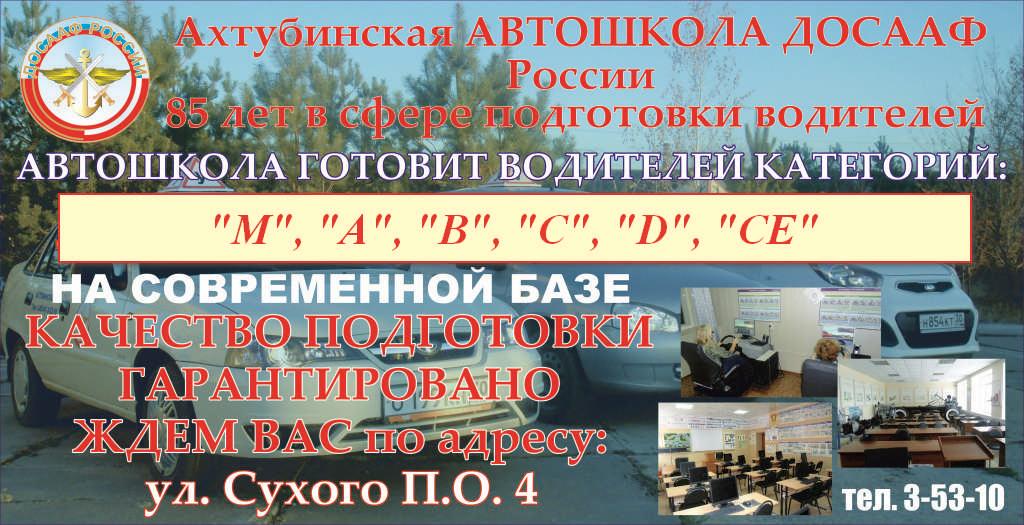 банер-39х2-росто-1024x525